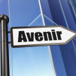 Time concept: Avenir(french) on Building background — Lizenzfreies Foto