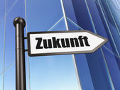 Time concept: Zukunft(german) on Building background — Stock fotografie