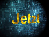 Timeline concept: Jetzt(german) on digital background — Foto de Stock