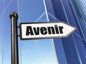 Time concept: Avenir(french) on Building background — Stock fotografie
