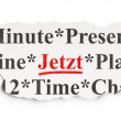 Timeline concept: Jetzt(german) on Paper background — ストック写真