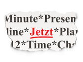 Timeline concept: Jetzt(german) on Paper background — Stock fotografie