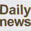 News concept: Daily News on fabric texture background — 图库照片