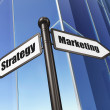 图库照片: Marketing concept: Marketing Strategy on Building background