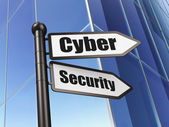Security concept: Cyber Security on Building background — Stock Photo