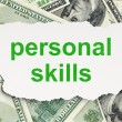 Education concept: Personal Skills on Money background — 图库照片