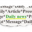 News concept: Daily News on Paper background — 图库照片 #34093689
