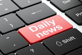 News concept: Daily News on computer keyboard background — Stockfoto