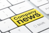 News concept: Company News on computer keyboard background — Foto de Stock