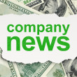 Stock Photo: News concept: Company News on Money background