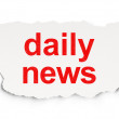 Stock Photo: News concept: Daily News on Paper background