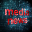 Stock Photo: News concept: MediNews on digital background