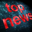 Stock Photo: News concept: Top News on digital background