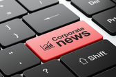 News concept: Growth Graph and Corporate News on computer keyboard background — 图库照片