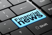 News concept: Financial News on computer keyboard background — Zdjęcie stockowe