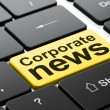 News concept: Corporate News on computer keyboard background — Stock Photo