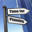 Time concept: sign Time for Planning on Building background — Stock Photo #34906329