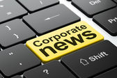 News concept: Corporate News on computer keyboard background — 图库照片