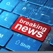 News concept: Breaking News on computer keyboard background — Stock Photo #35232213