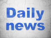 News concept: Daily News on wall background — Stockfoto