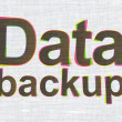 Data concept: Data Backup on fabric texture background — Stock Photo