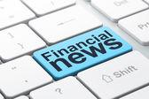 News-konzept: finanznachrichten auf computer-tastatur-hintergrund — Stockfoto