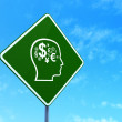 Stock Photo: Marketing concept: Head With Finance Symbol on road sign background