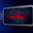 News concept: Company News and Growth Graph on billboard background — Stock Photo #35744789