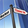 Time concept: sign Time to Market on Building background — Stock Photo #37619825
