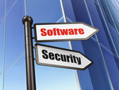 Privacy concept: sign Software Security on Building background — Stock Photo