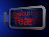 Finance concept: Executive Team on billboard background — Stock fotografie