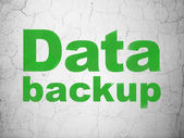 Information concept: Data Backup on wall background — 图库照片