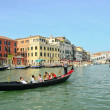 Stock Photo: VENICE - March 28: Gondola at Rialto Bridge on March 28, 2012 in
