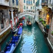 Typical urban view with canal, boats and houses in Venice — Foto Stock