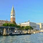 Venice, San Marco.  — Stock Photo #13250166