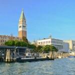 Venice, San Marco. — Stock Photo #13250959