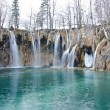 Waterfall in Plitvice Lakes — Stock Photo #14882939