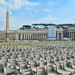 Saint Peter's Square — Stock Photo #14951689