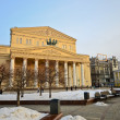 Royalty-Free Stock Photo: Bolshoi Theatre