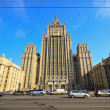 Stock Photo: Ministry of Foreign Affairs buiding in Moscow