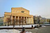 Bolshoi Theatre — Stock Photo