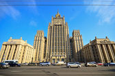Ministry of Foreign Affairs buiding in Moscow — Stock Photo