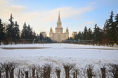 Moscow State University. — Stock Photo