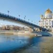 Cathedral of Christ the Saviour, Moscow — Stock Photo #15030757