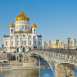 Cathedral of Christ the Saviour, Moscow — Stock Photo #15033951