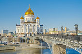 Cathedral of Christ the Saviour, Moscow — Foto Stock