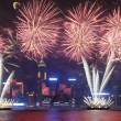 Firework Show in HongKong 2012 - Stock Photo