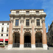 Palazzo del Capitaniato — Stock Photo #12259783