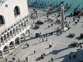 View of St Mark's Square in Venice, Italy — Stock Photo