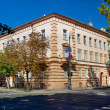 Stock Photo: Embassy of France in Zagreb